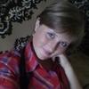 Maria, 30, г.Спасское