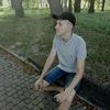 Виталий, 16, г.Одесса
