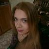 Анастасия, 26, г.Качуг