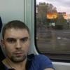Саша, 24, г.Altendorf