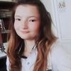 валерия, 18, Антрацит