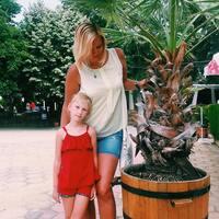Aksana, 33 года, Близнецы, Минск
