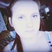 Анастасия, 19, г.Почеп