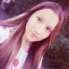 Валерия, 21, г.Петровск-Забайкальский