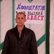 Рома, 45, г.Котельниково