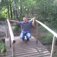 IVAN, 39 лет, Стрелец, Улан-Удэ