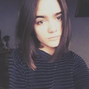 Veronica Di, 17, г.Кишинёв