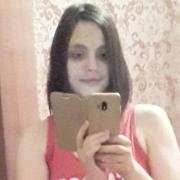Галина 29 Кемерово