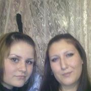 Ольга 32 Комсомольск-на-Амуре