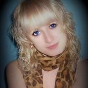 Светлана, 27, г.Черногорск