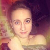Настя, 25 лет, Близнецы, Москва