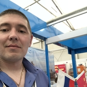 Алекс 38 Новокузнецк