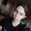 Сергей Басс, 18, г.Хабаровск