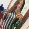 Софья, 21, г.Москва
