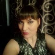 Алёна Афанасьевна, 36, г.Северск