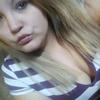 Erin b, 26, г.Эвансвилл