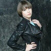 Екатерина, 21 год, Стрелец, Москва