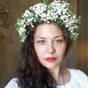 Полина, 24, г.Сочи
