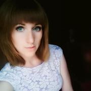 Елена, 22, г.Ханты-Мансийск
