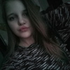 Алина, 17, г.Урень