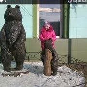 Настя, 26, г.Гусиноозерск