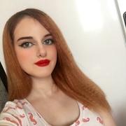Твоя Малышка, 21, г.Пятигорск