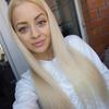 Настя, 21, г.Алматы́