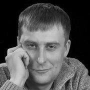 Виктор, 27, г.Черемхово