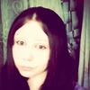 Anna, 24, Taiga