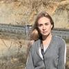 Kseniya, 33, Artyom