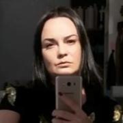 Лилия, 39, г.Уссурийск