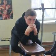 Влад 17 Киев