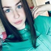 Ангелина 19 Омск