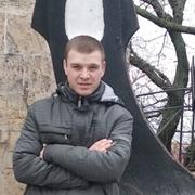 Максим Михайлюк 23 Одесса