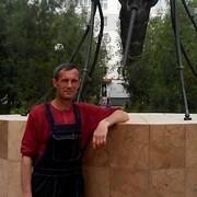 Сергей 45 Горный