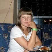 Мария 30 лет (Рак) Славянск-на-Кубани