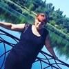 Светлана, 41, г.Кривой Рог
