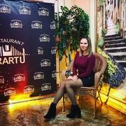 Мария, 28, г.Артем