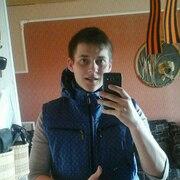 Александр, 30, г.Петухово
