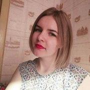 Юлия, 26, г.Северодвинск
