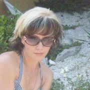 Арина 42 года (Рак) Лысые Горы
