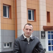 toha 48 Екатеринбург