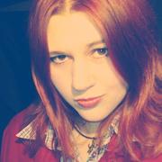 Сюзана 26 лет (Скорпион) Димитровград