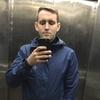 Алексей, 22, г.Сызрань