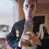 Александр, 23, г.Брянск