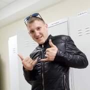 Влад 21 Иркутск