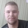 Frenk, 24, Merefa