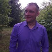Руслан 42 года (Козерог) Железногорск