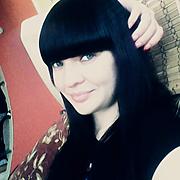 Aleksandra 30 лет (Скорпион) Туапсе