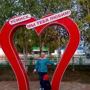 Лидия Носова, 56, г.Усинск